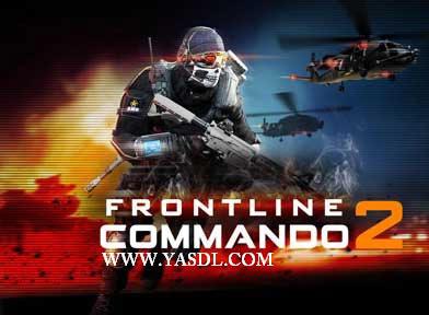 دانلود بازی Frontline Commando 2 برای اندروید + دیتا + نسخه بی نهایت