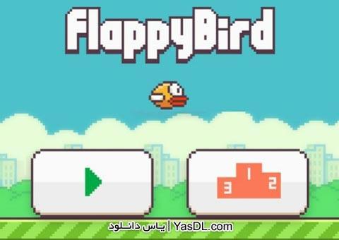دانلود بازی Flappy Bird 1.3 برای آندروید