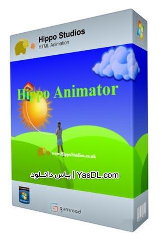 دانلود Hippo Animator 3.4.5191 - نرم افزار ساخت انیمیشن برای وب