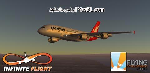 دانلود بازی Infinite Flight Simulator شبیه ساز پرواز برای آندروید
