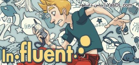 دانلود بازی Influent برای PC