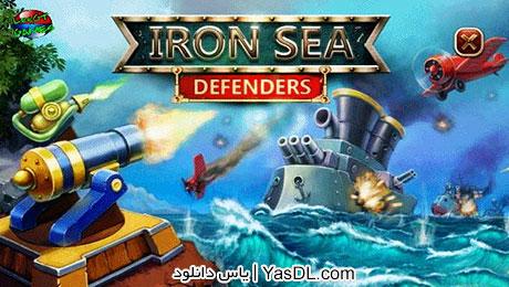 دانلود بازی کم حجم Iron Sea Defenders برای PC