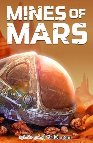 دانلود بازی Mines of Mars 1.05 - معدن های مریخ برای آندروید