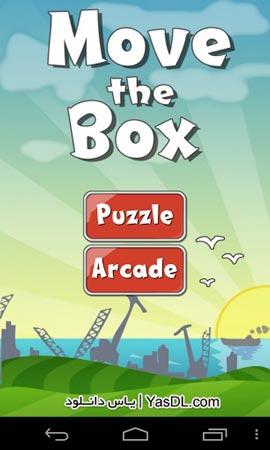 دانلود بازی Move the Box 1.3 - حرکت دادن جعبه برای آندروید