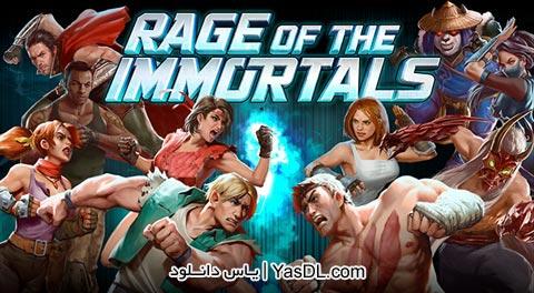 دانلود بازی Rage of the Immortals 1.8.13679 برای آندروید