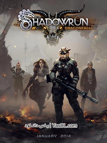 دانلود بازی Shadowrun Dragonfall برای PC