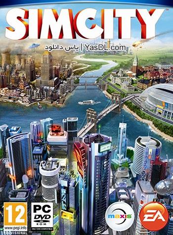 دانلود بازی SimCity برای PC