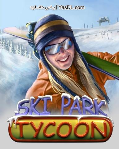 دانلود بازی Ski Park Tycoon برای PC