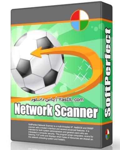 دانلود SoftPerfect Network Scanner 5.5.8 - نرم افزار تجزیه و تحلیل شبکه