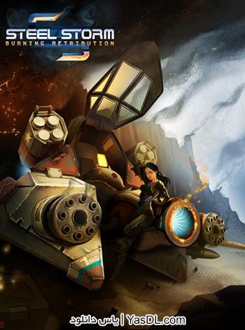دانلود بازی Steel Storm Complete Edition برای PC