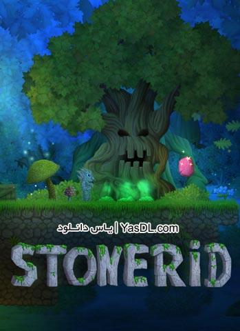 دانلود بازی کم حجم Stonerid برای PC