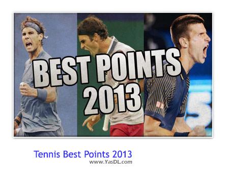 دانلود کلیپ لحظات زیبای تنیس در سال 2013