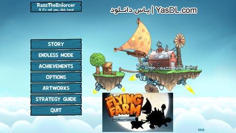 دانلود بازی کم حجم The Flying Farm Platinum Edition برای PC