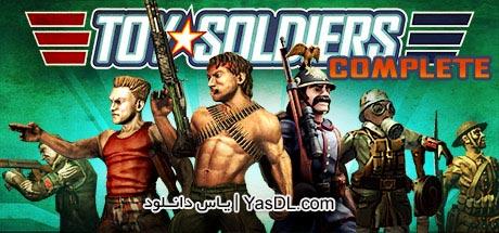 دانلود بازی Toy Soldiers Complete برای PC