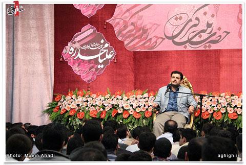 دانلود سخنرانی استاد رائفی پور - جشن میلاد حضرت زینب (س) - 15 اسفند 92
