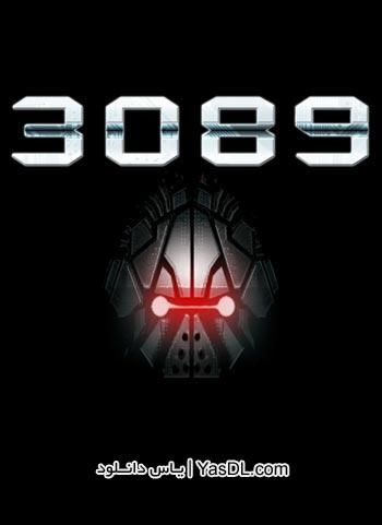 دانلود بازی کم حجم 3089 برای PC