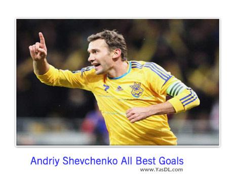 دانلود کلیپ بهترین گل های آندری شوچنکو Andriy Shevchenko All Best Goals