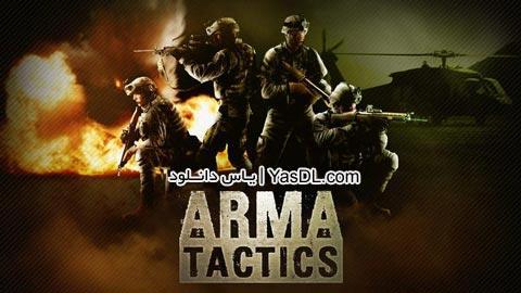 دانلود بازی Arma Tactics 1.7710 برای اندروید + نسخه بی نهایت + دیتا