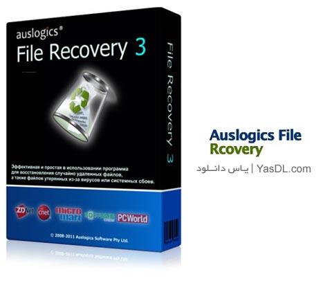 دانلود Auslogics File Recovery 4.5.3.0 - نرم افزار بازیابی اطلاعات هارد