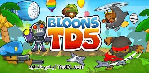دانلود بازی Bloons TD 5 2.7 - دفاع از قلعه بلونز برای آندروید + دیتا