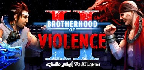 دانلود بازی Brotherhood of Violence II 2.2.0 برای آندروید + دیتا