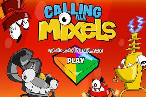 دانلود بازی Calling All Mixels 1.1.0 برای اندروید + دیتا