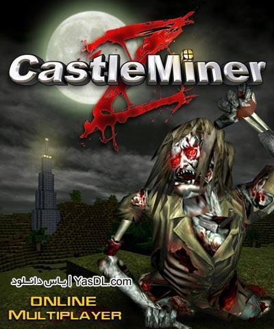 دانلود بازی کم حجم CastleMiner Z برای PC