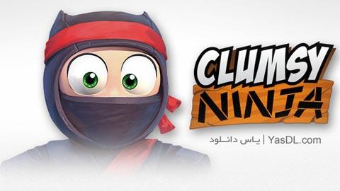 دانلود بازی Clumsy Ninja 1.10.0 برای اندروید + نسخه بی نهایت