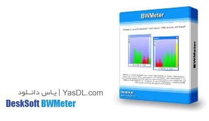 دانلود BWMeter 6.9.0 - نرم افزار کنترل پهنای باند اینترنت