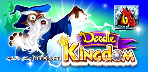 دانلود بازی Doodle Kingdom HD 2.0.1 برای اندروید