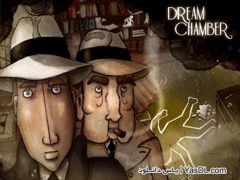 Dream-Chamber