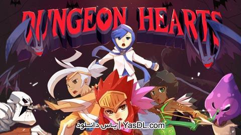 دانلود بازی کم حجم Dungeon Hearts برای PC