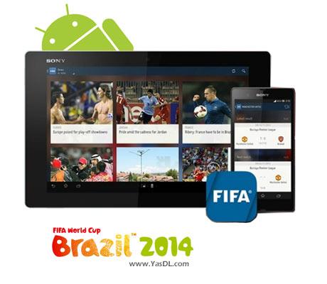 دانلود برنامه فیفا برای جام جهانی 2014 برای اندروید و آیفون