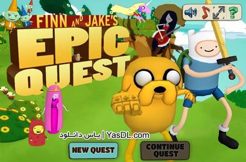 دانلود بازی Finn and Jakes Epic Quest برای PC