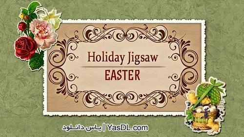دانلود بازی کم حجم Holiday Jigsaw Easter برای PC