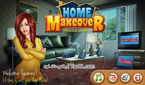 دانلود بازی کم حجم Home Makeover برای PC
