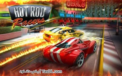 دانلود بازی Hot Rod Racers 1.0.3 برای آندروید + پول بی نهایت
