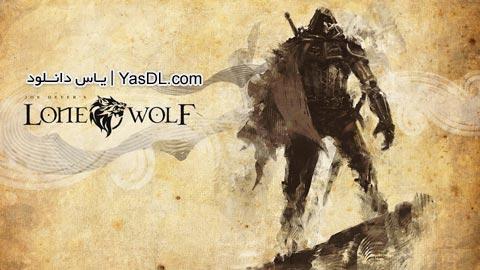 دانلود بازی Joe Devers Lone Wolf 2.0 برای اندروید + دیتا