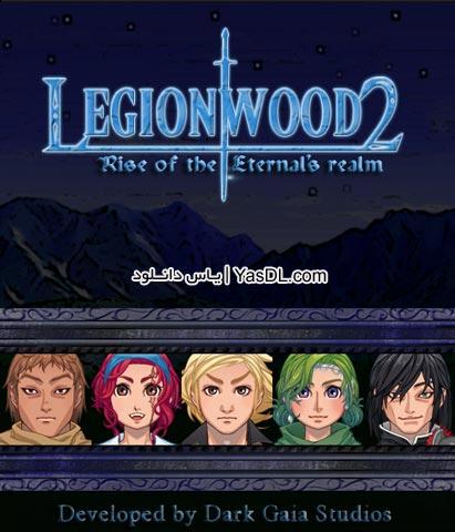 دانلود بازی کم حجم Legionwood 2: Rise of the Eternal's Realm برای PC