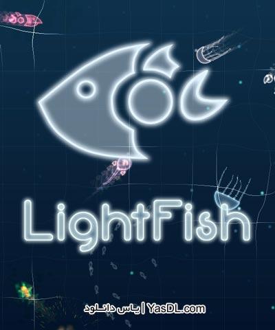 دانلود بازی کم حجم LightFish برای PC