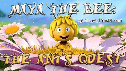 دانلود بازی Maya the bee The Ants Quest 1.0 برای اندروید + دیتا