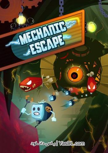 دانلود بازی Mechanic Escape برای PC