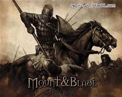 دانلود بازی Mount and Blade: Warband 1.070 برای آندروید + دیتا
