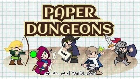 دانلود بازی کم حجم Paper Dungeons برای PC