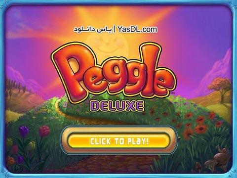 دانلود بازی کم حجم Peggle Deluxe برای PC