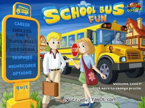 دانلود بازی مدیریتی School Bus Fun برای PC