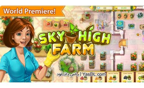 دانلود بازی مدیریتی Sky High Farm برای PC