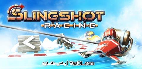 دانلود بازی Slingshot Racing 1.3.3.4 - مسابقه بر روی یخ برای اندروید