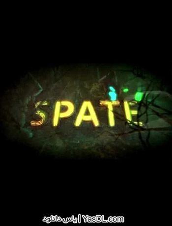 دانلود بازی Spate برای PC