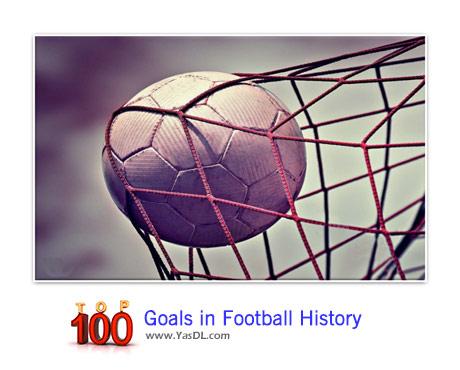 دانلود کلیپ 100 گل برتر تاریخ فوتبال TOP 100 Goals in Football History HD